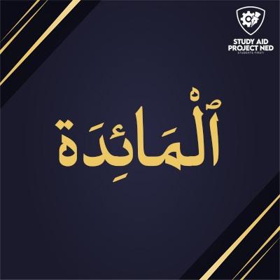 Al Ma'idah