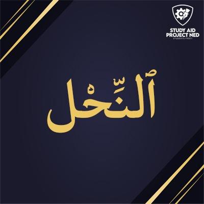 Al Nahl