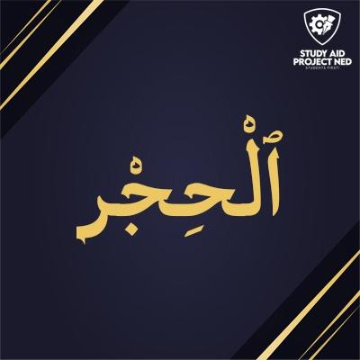 Al Hijr