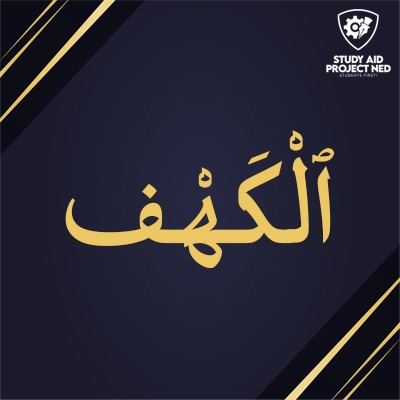 Al Kah'f